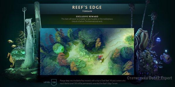 Ландшафт Reefs Edge в Battle Pass 2017 к турниру The International 2017