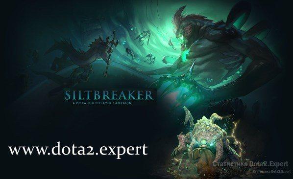 Новый ивент в Дота 2, обновление 9 июня 2017, Siltbreaker часть 1