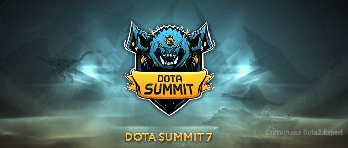 Турнир Summit 7 Dota 2 с 14 по 18 июня 2017