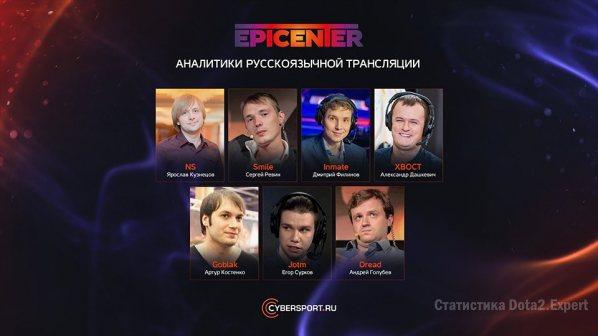 Кто комментирует Эпицетр 2017. Студаия аналитики рухаб 2017