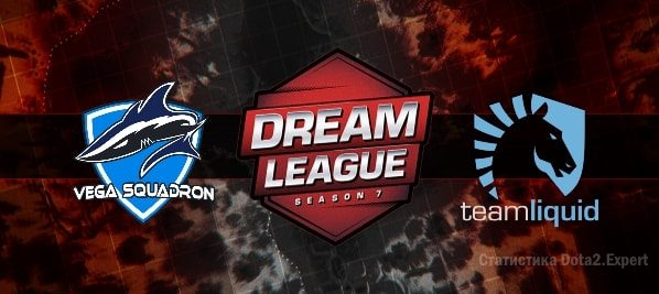 Прогноз DreamLeague Dota 2 на 21 июля Vega Squadron vs Team Liquid
