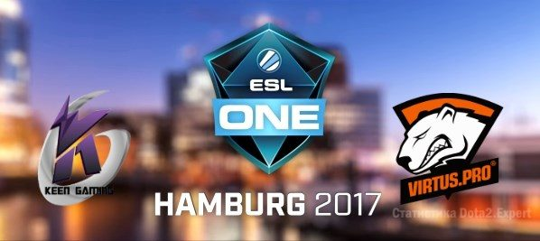Прогноз на 26 октября, мажор ESL One Hamburg 2017 встреча Virtus Pro vs Keen Gaming