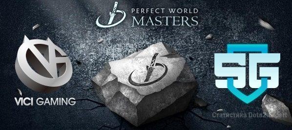 Vici Gaming — SG Esports прогноз 19 ноября, Perfect World Masters