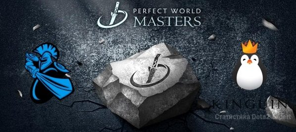 Прогноз Perfect World Newbee Kinguin 19 ноября 2017