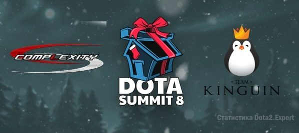 Прогноз complexity vs team kinguin на the summit 8 minor, 13 декабря 2017